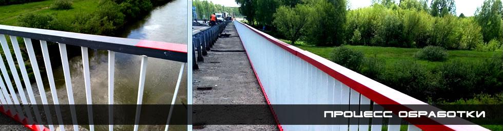 антикоррозионная защита мостовых конструкций