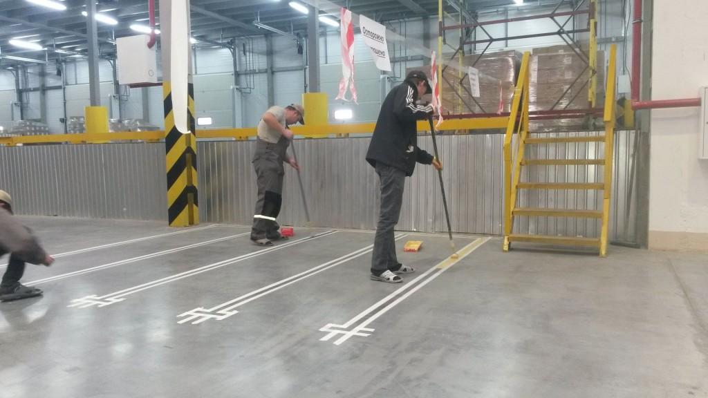 работы по разметке склада